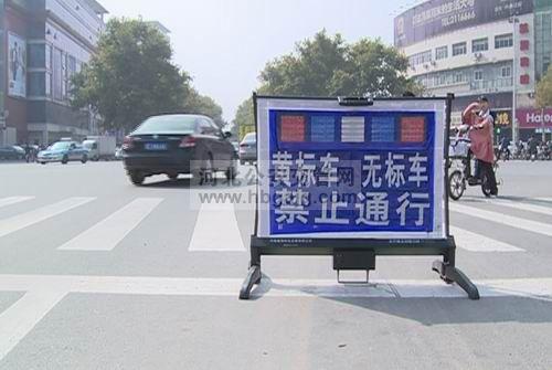 柴油车,以及车型较久的桑塔纳、捷达、面包车、货车等重点车高清图片