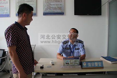 永清县公安局交警大队张世春事迹简要