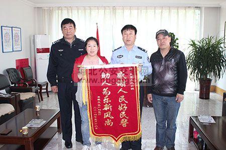 一名普通民警的苦乐年华---记秦皇岛市公安交警支队六大队民警关键