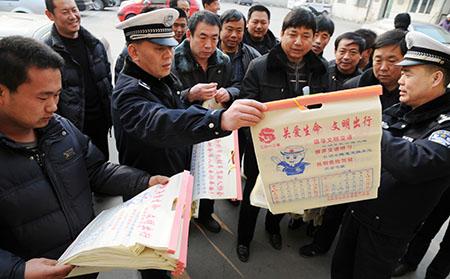 王伟:人民群众心中闪光的警徽