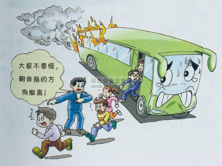【客运驾驶员安全法律法规】