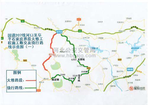 易县狼牙山,涞水野三坡,阜平天生桥景区预计游客增加,通行道路可能