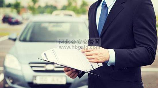 车险费改后,如何投保才能省钱又省心?