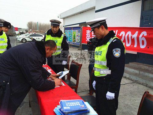秦皇岛交警在宣传中开启春运模式