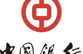 中国银行长城环球通