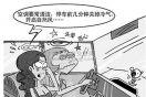 你会使用车载空调吗?