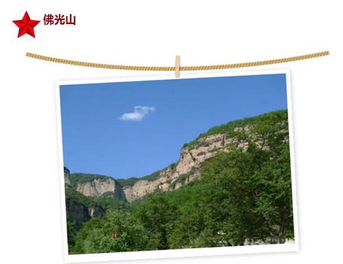 今日起,平山县旅游景区陆续重新开放!