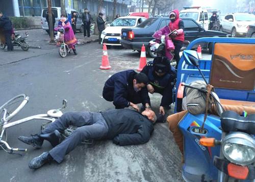 寒冬中的一股暖流——磁县交警救助事故受伤老人