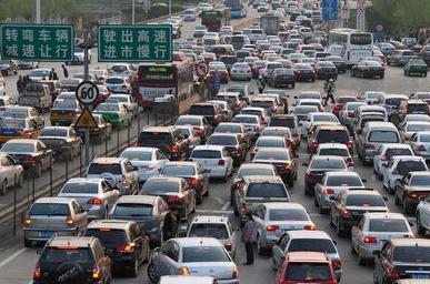 7、8日返程高峰 省交管局发布交通安全预警