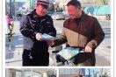 秦皇岛交警交通宣传进农村 安全教育暖民心