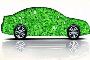 公安部:20日起12城市将启用新能源汽车专用号牌