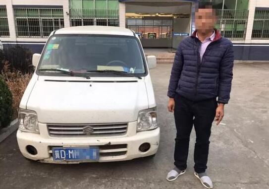 河北男子信阳境内无证驾驶被查获 罚款1900元