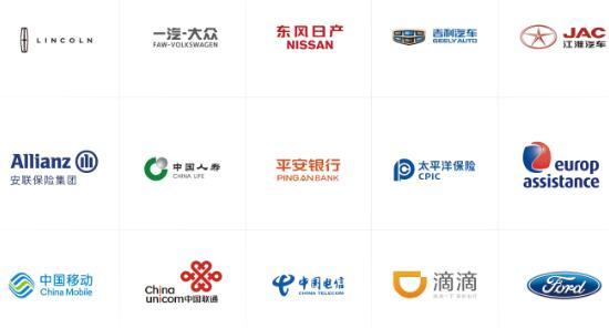 """河北省""""文明交通""""公益企业品牌计划——公益企业形象展播"""