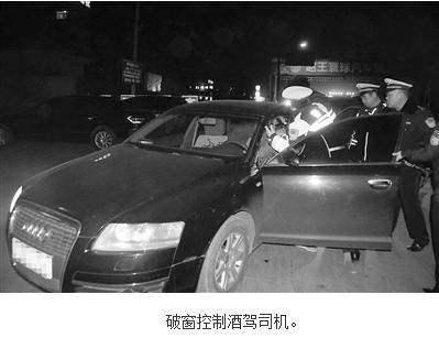 司机酒驾拒不下车 交警果断破窗执法
