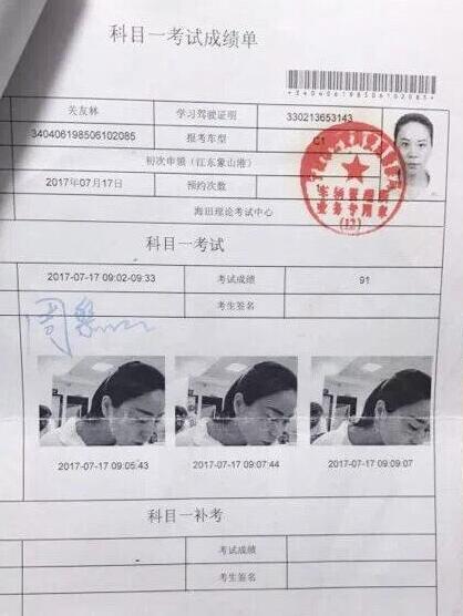 姑娘宁波学车时突患重病 驾校退学费还捐款帮她