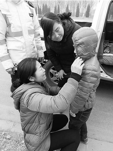 南和交警及时救助一名离家出走儿童