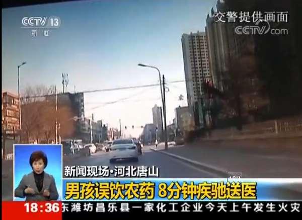 """2017年交警十大爱民""""暖心闻"""""""