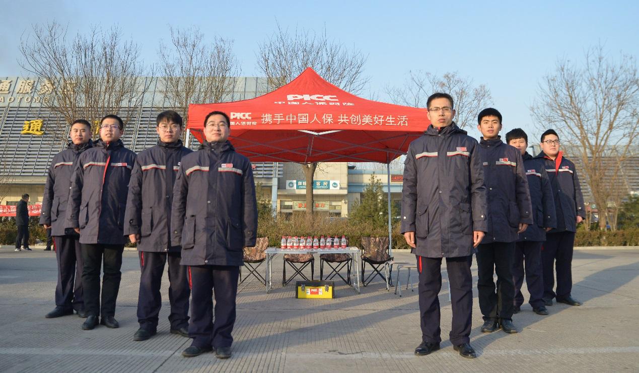 """人保财险河北省分公司开展""""中国人保心服务、伴  您欢喜过大年""""活动"""