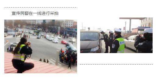 他们是公安交管系统的幕后卫士——记沧州市交警系统宣传战线的民警们