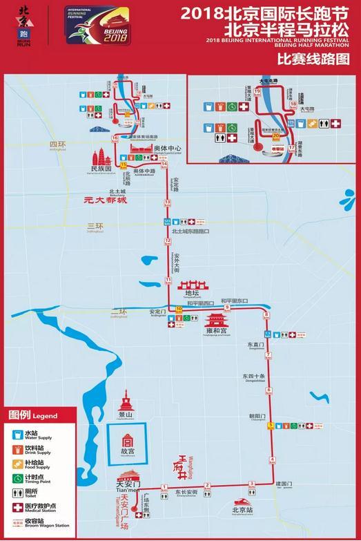 进京的亲们注意啦!周日北京将有长跑活动 请您合理安排出行计划