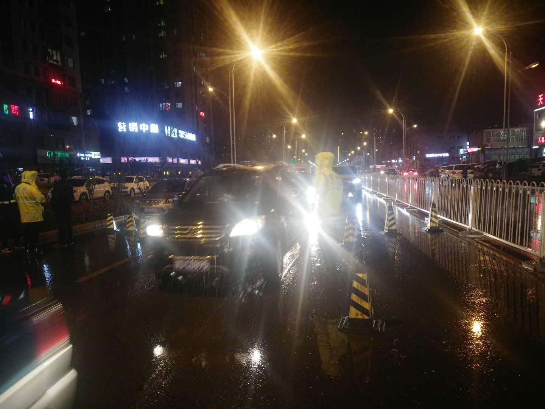 邯郸开发区交警大队雨中夜查