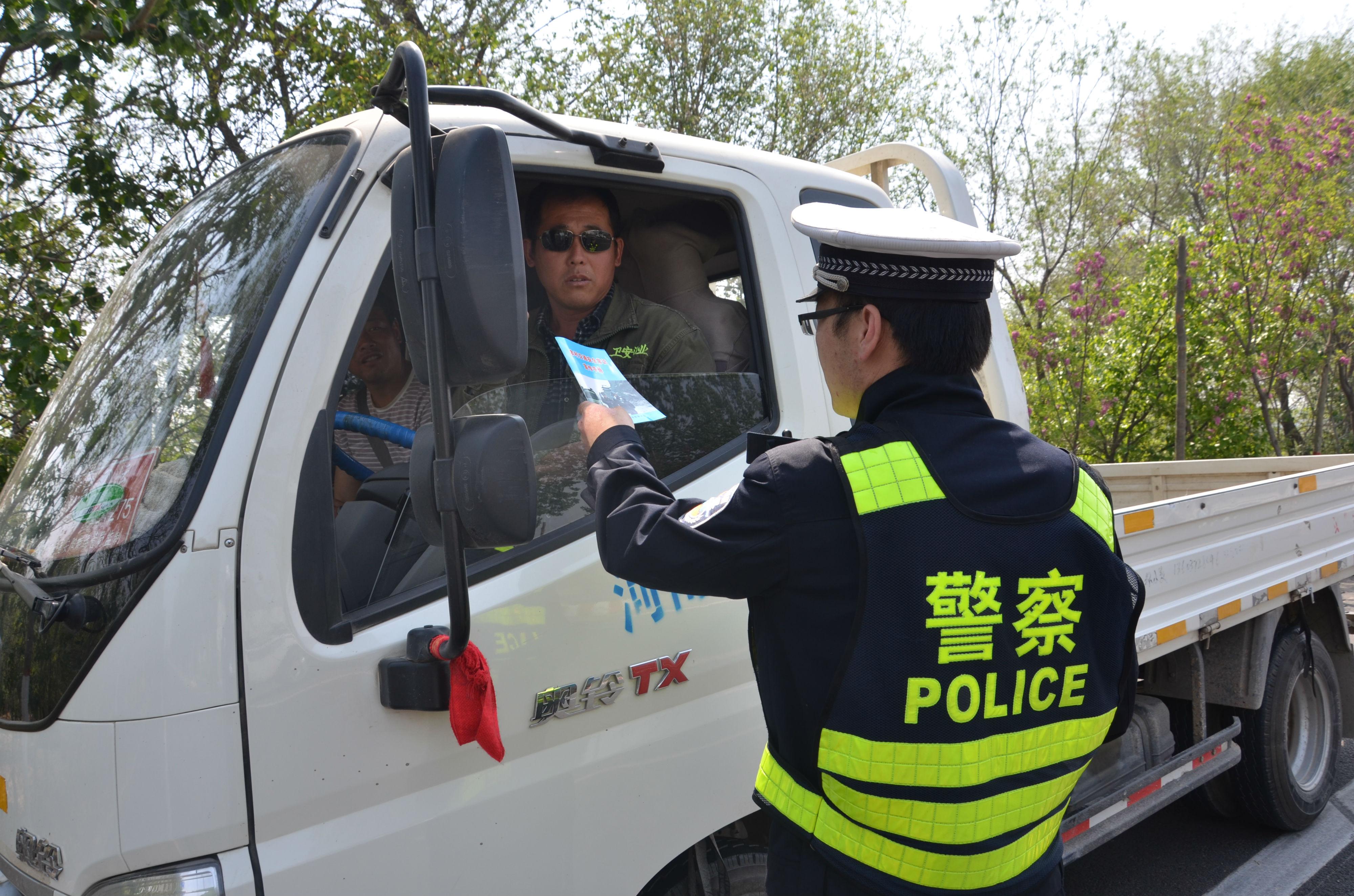 曲周交警开展农村道路交通安全宣传工作
