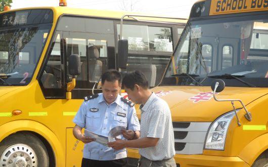 我省交警开展校车及接送学生车辆集中整治行动