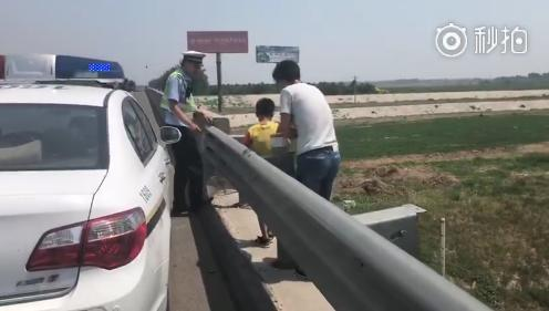 糊涂父亲带孩子上高速识车 高速交警及时劝离消隐患