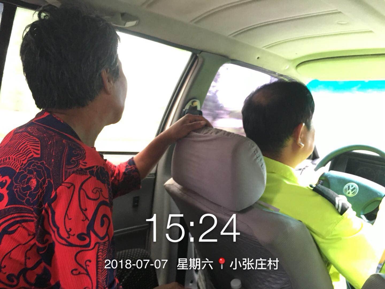 滦县交警帮助老人找回家人
