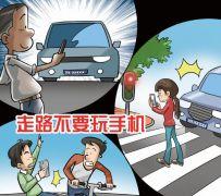 青少年交通安全5-8