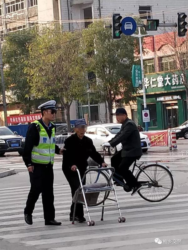 重阳节柏乡交警搀扶老人过马路监控记录暖心一幕