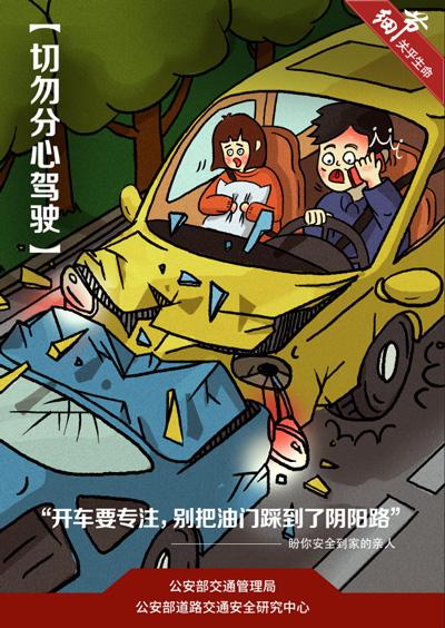 122宣传资料(四)主题海报(JPG和PSD各4张)