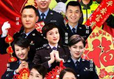 十佳主持人喜庆海报(二)
