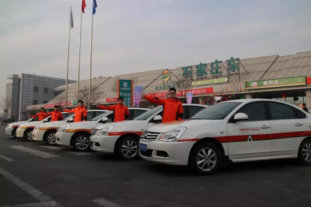 平安护航 温暖回家路 春节护航活动成功举行,高速公路18个护航站点为您服务