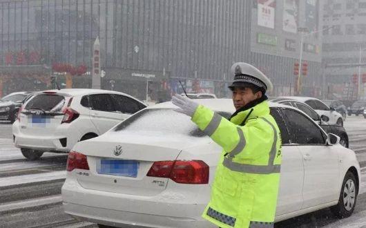 省交管局发布雪天行车安全提示