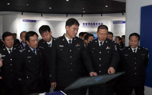 全省公安交通安全管理工作会议在石家庄召开