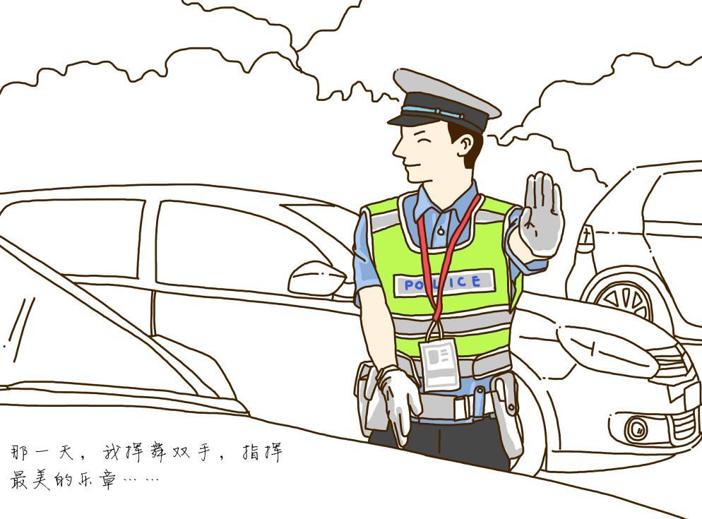 交通安全宣传作品二等奖