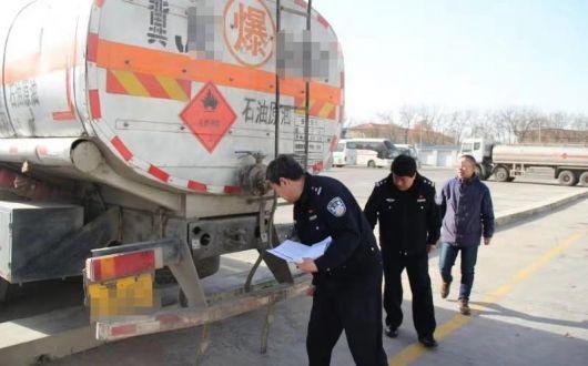 省交管局曝光40家交通安全隐患突出的运输企业