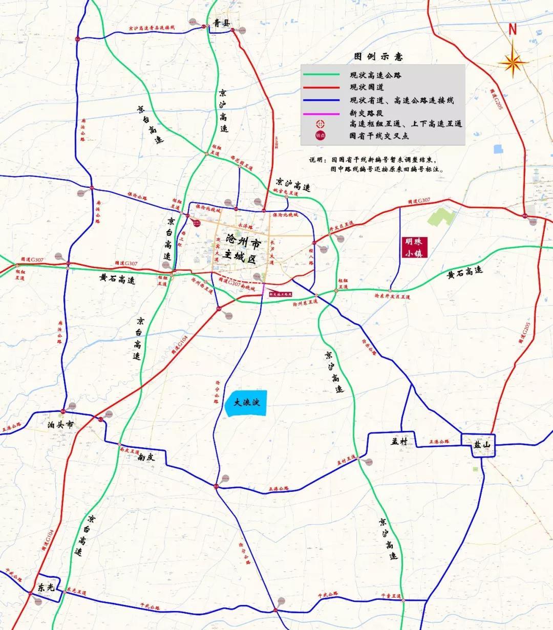 沧州:104国道307沧州南绕城至沧宁公路起点段断交