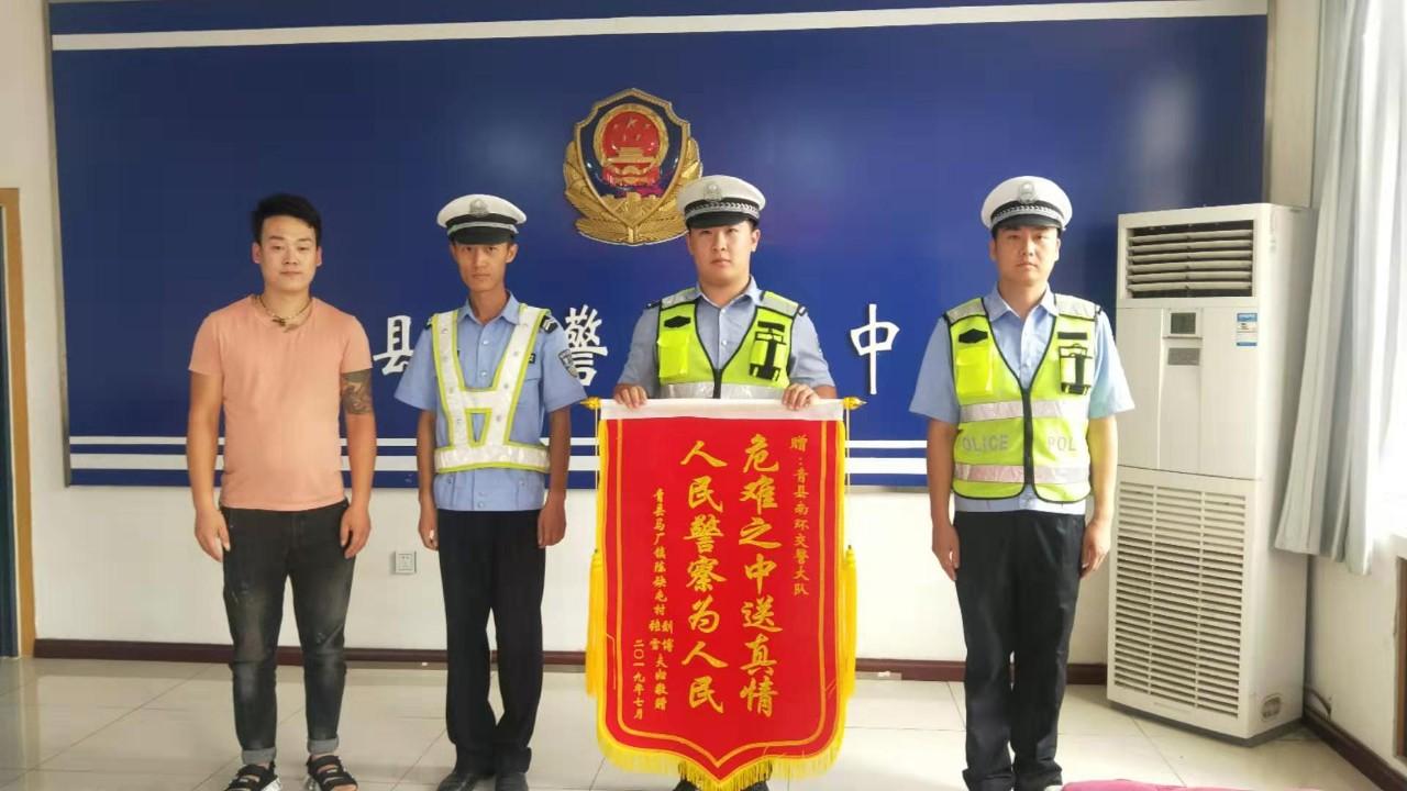 沧州:危机时刻 青县交警紧急救助宫外孕女子