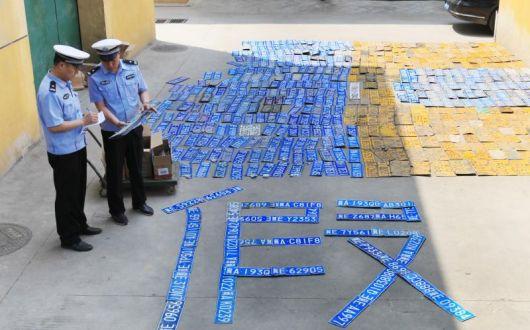 华北五省联合开展交通安全区域整治行动