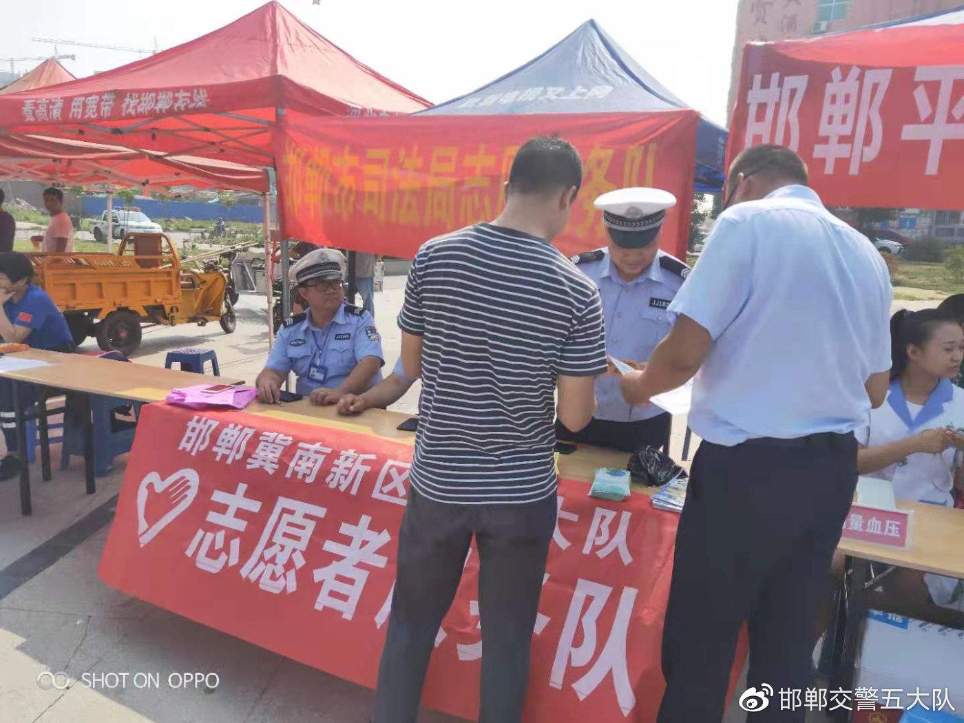 """冀南新区交警走进公园小区开展""""爱心超市""""志愿服务活动"""
