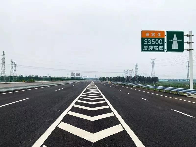 唐廊高速唐山段7月15日全线开通