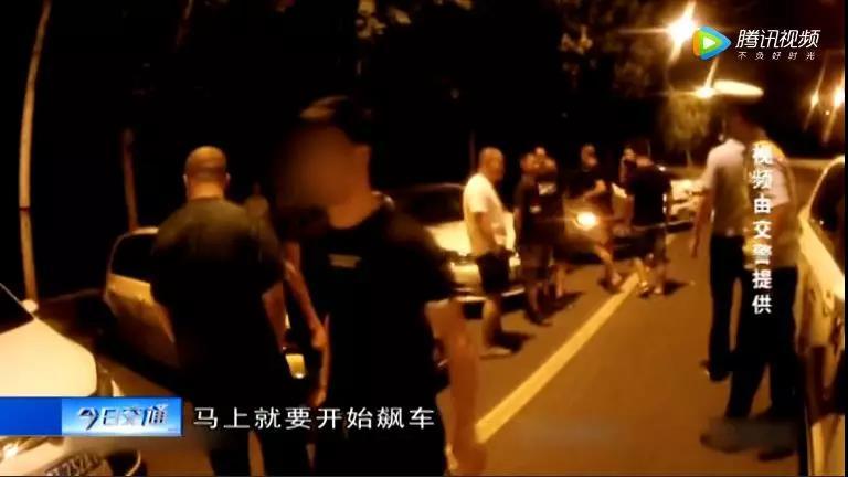"""真实版""""速度与激情""""上演,10名涉嫌飙车男子被查获"""