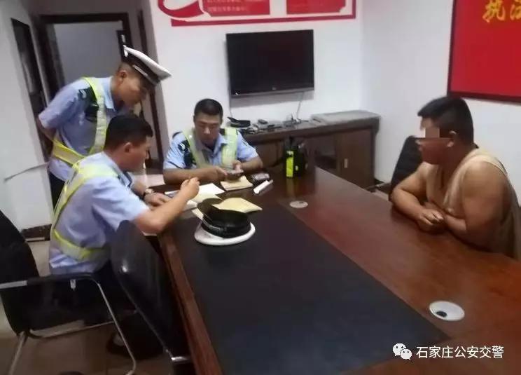 """酒驾""""甩锅""""槟榔!槟榔:这个锅我不背"""