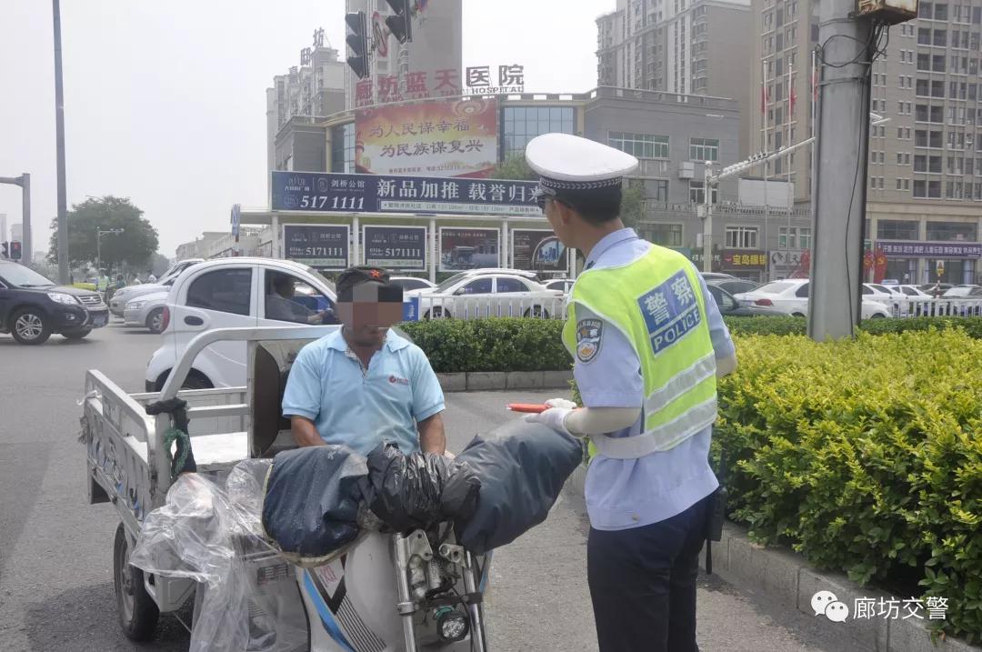 廊坊交警全力整治非机动车和行人交通违法行为