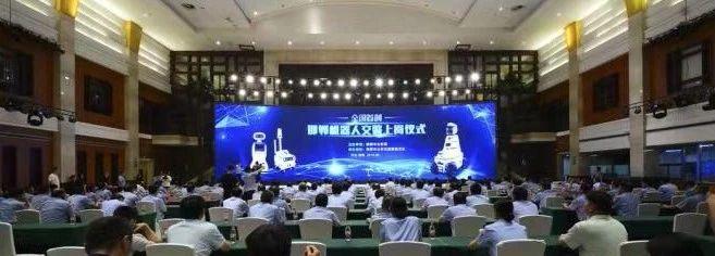 """中国人工智能交管里程碑式的新起点 —""""邯郸机器人交警""""上岗"""