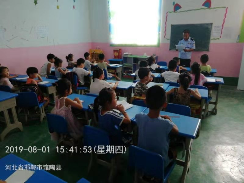 馆陶交警走进幼儿园开展交通安全教育课