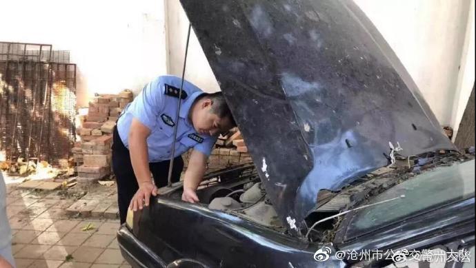 """沧州:群众举报""""僵尸车"""",竟是疑似盗抢车辆"""