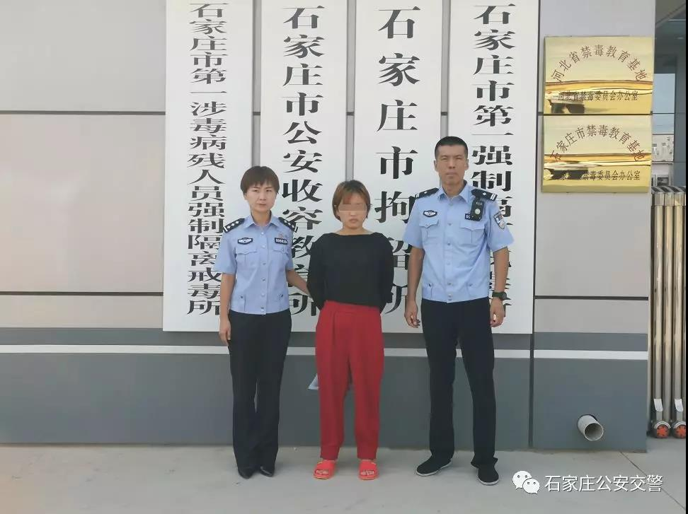 找刺激!石家庄一女子发抖音挑衅交警,被行拘10日!